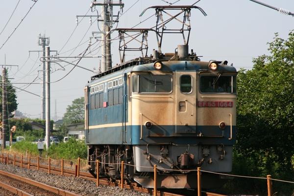 P2009072790