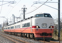 Imgp2008031501