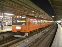 Imgp2008041501