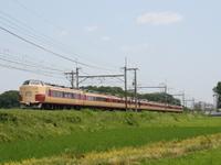P2008061505