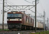 P2008071311