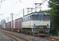 P2008072703_2