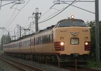 P2008072708