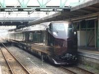 Imgp2008080501