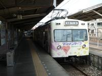 Imgp2008080503
