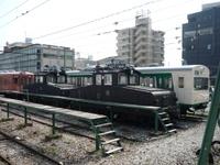 Imgp2008080504