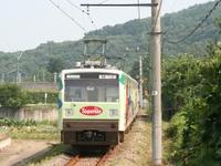 Imgp2008080505