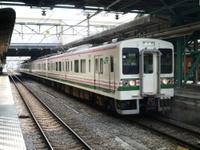 Imgp2008080510