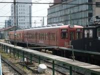 Imgp2008080511