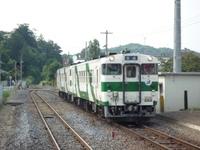 P2008081511