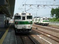 P2008081513
