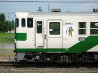 P2008081514