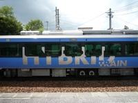 P2008081606