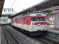 P2008081607
