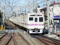 P2008082410