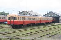 P20080803102
