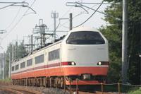 P2008090703
