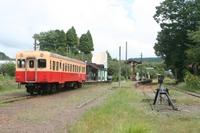 P2008091105