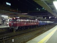 P2008100401