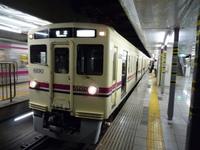 P2008100502