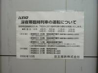 P2008120502