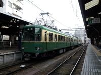 P2009011013