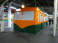 P2009011016