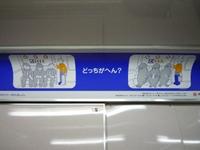 P2009011401