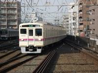 P2009032001