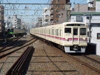 P20090320053