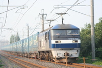 P2009040507