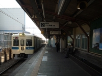 P2009041406