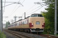 P2009042614