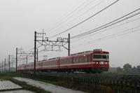 P2009050601