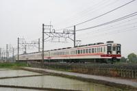 P2009050602