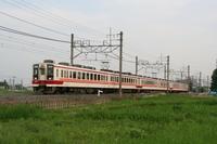 P2009051106