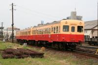 P2009051603
