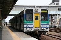 P2009051611