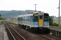 P2009051617