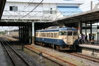 P2009051620