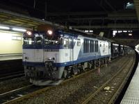 P2009053002