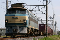 P2009060704