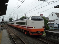 P2009060801