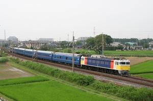 P2009070602