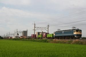 P2009072103
