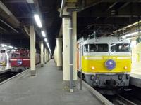 P2009080311