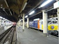 P2009080313