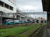 P2009080411