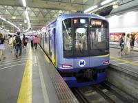 P2009081003