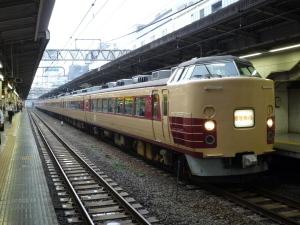 P2009091205